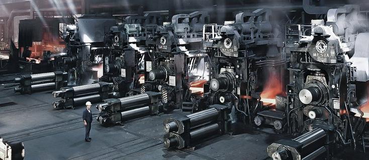 sidérurgie, métallurgie